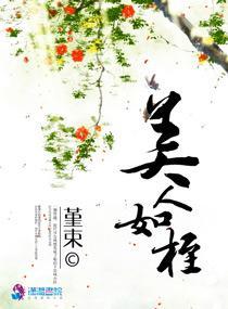 处男解药(NP)