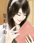 《猎艳江湖梦》【未删节】