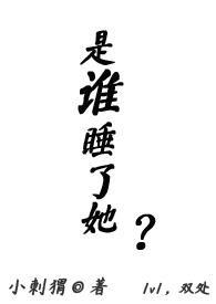 鬼夫一米二(1v1,双处甜)