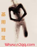 鸳鸯春梦(H)